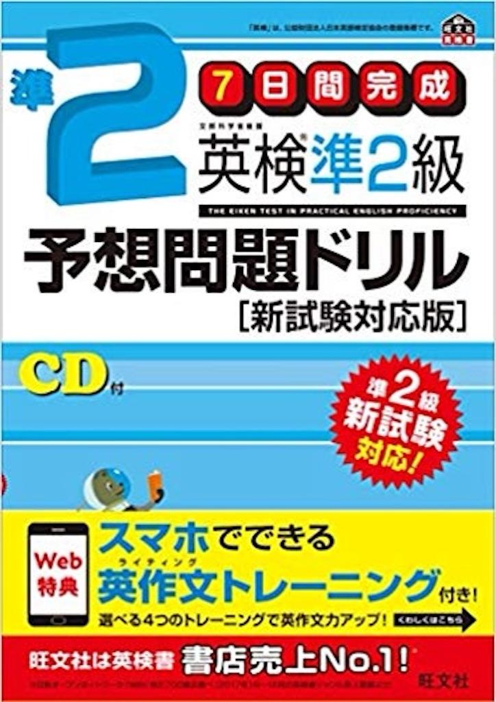 f:id:daiki_futagami:20200117152250j:image