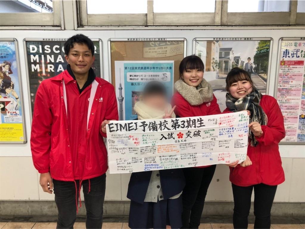 f:id:daiki_futagami:20200118122552j:image