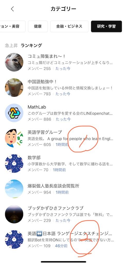 f:id:daiki_futagami:20200119025537j:image