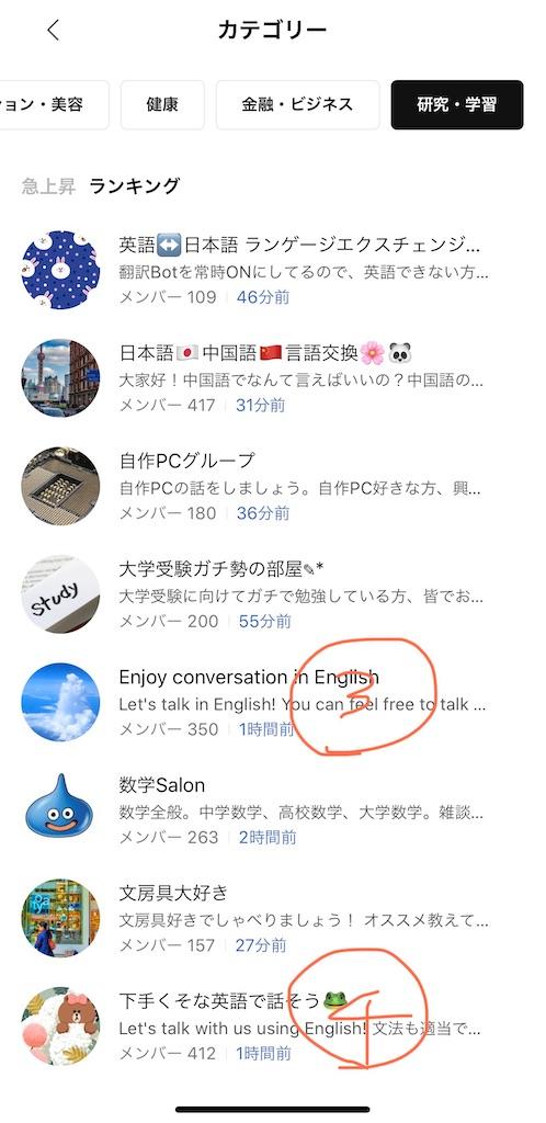 f:id:daiki_futagami:20200119025540j:image