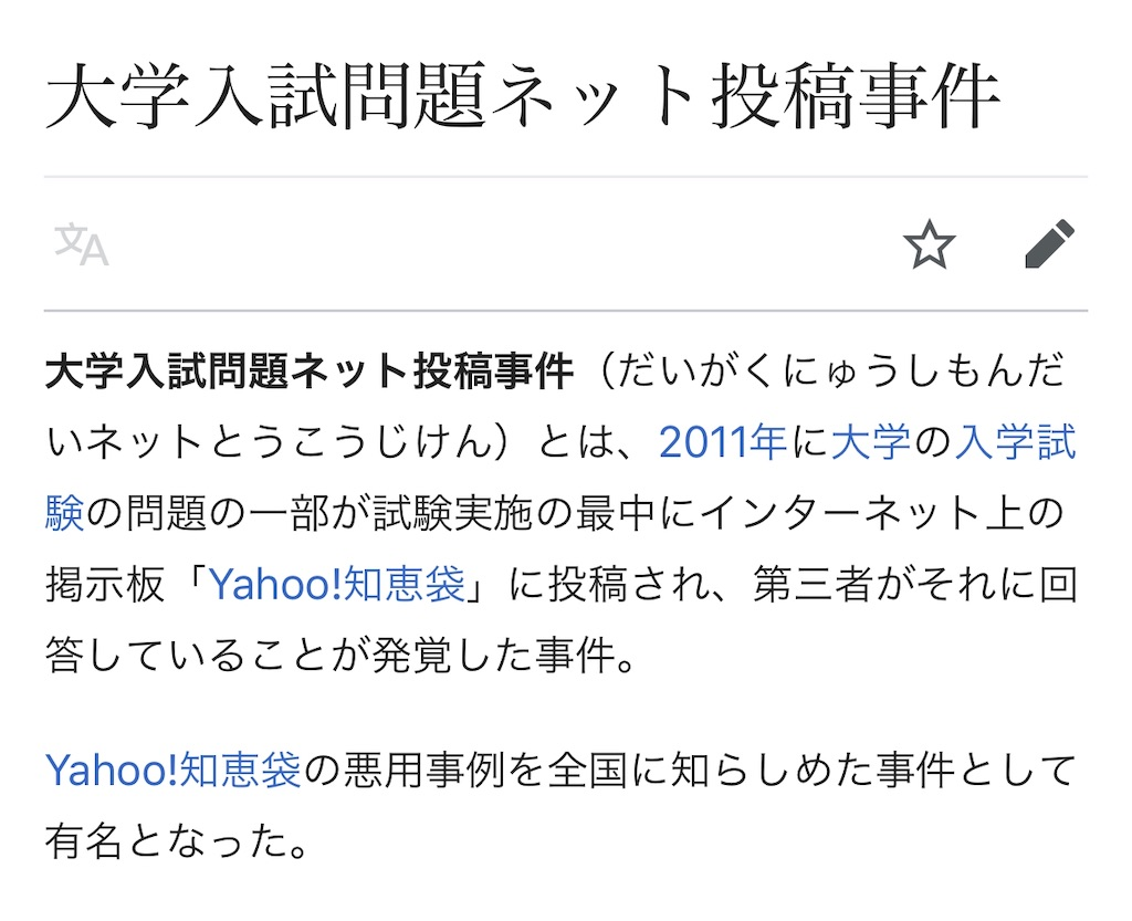 f:id:daiki_futagami:20200120131057j:image