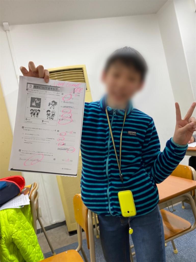 f:id:daiki_futagami:20200124232847j:image