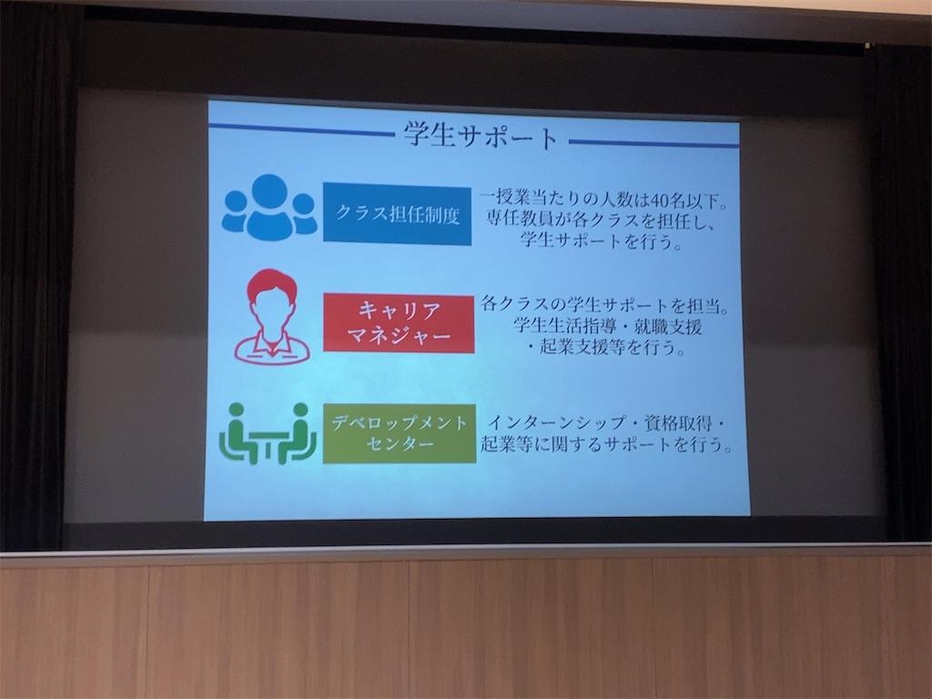 f:id:daiki_futagami:20200126155524j:image