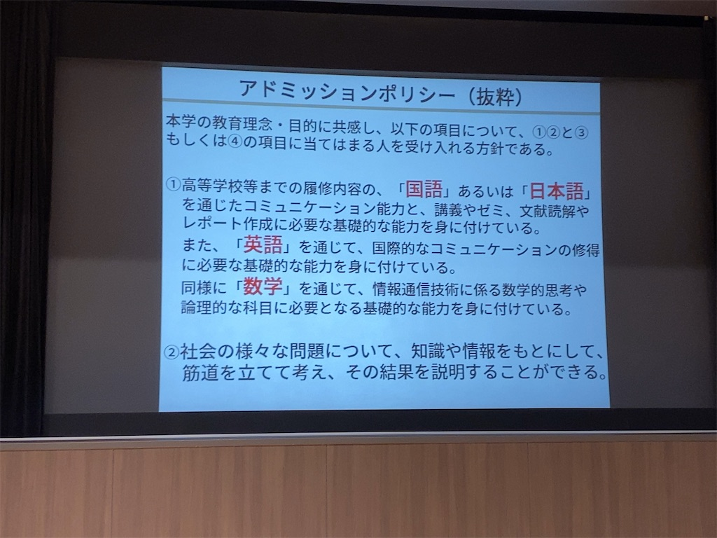 f:id:daiki_futagami:20200126155540j:image