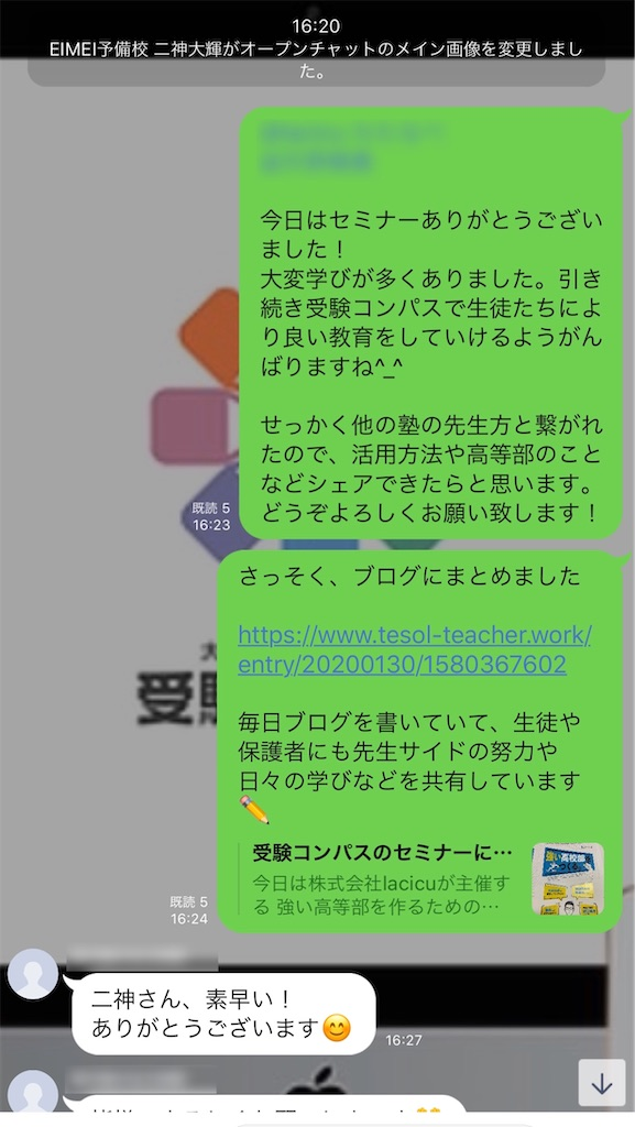 f:id:daiki_futagami:20200131160825j:image
