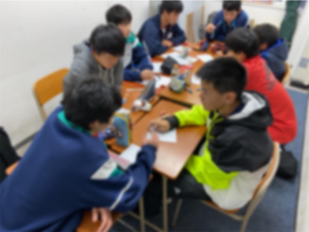 f:id:daiki_futagami:20200202151210j:image