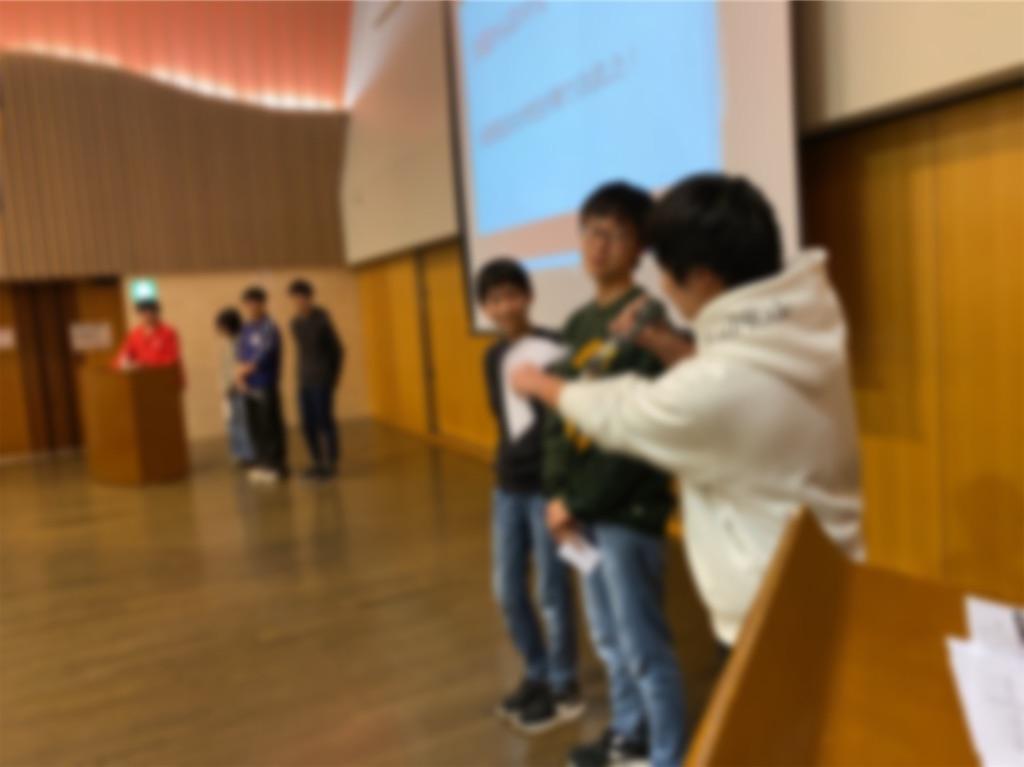 f:id:daiki_futagami:20200203100030j:image