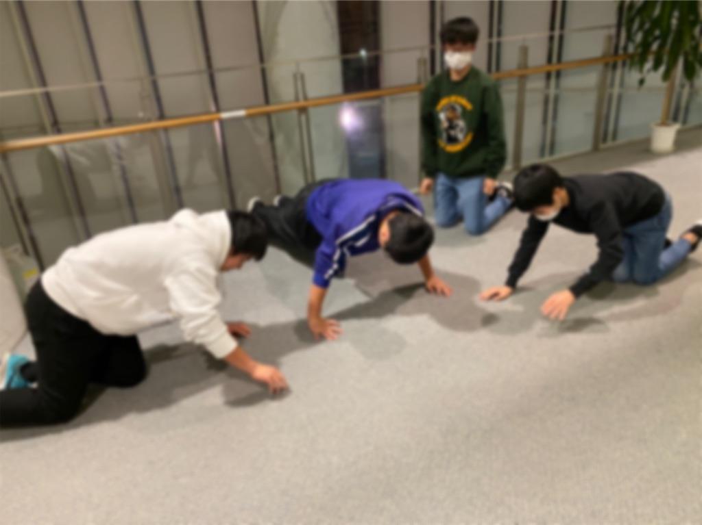 f:id:daiki_futagami:20200203100450j:image