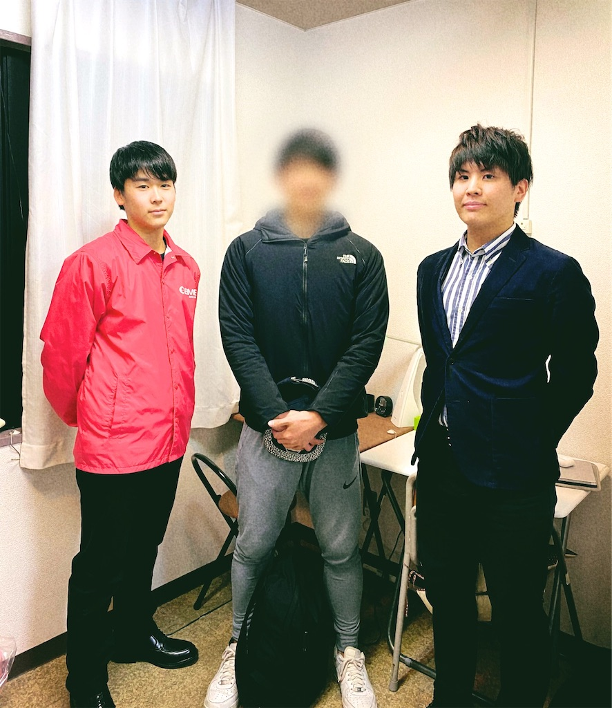 f:id:daiki_futagami:20200207145628j:image