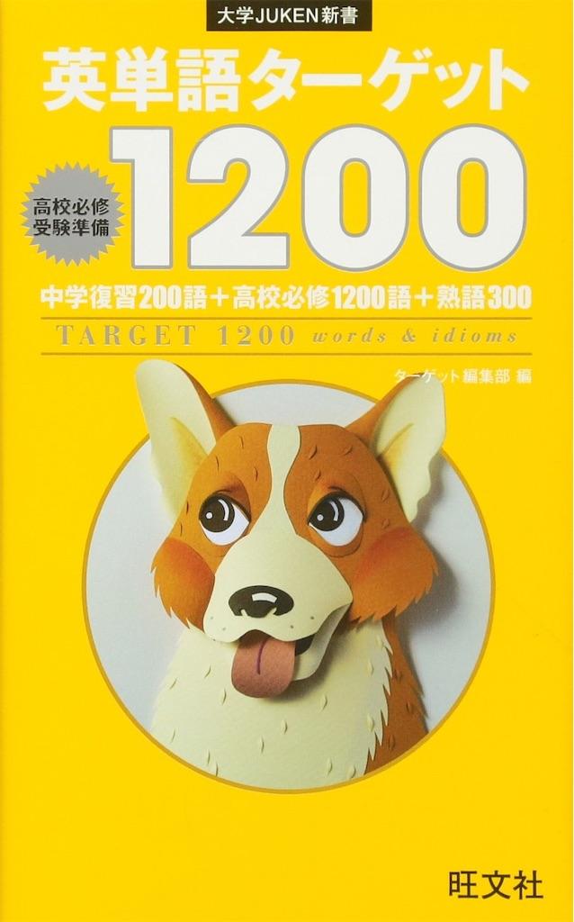 f:id:daiki_futagami:20200209205852j:image