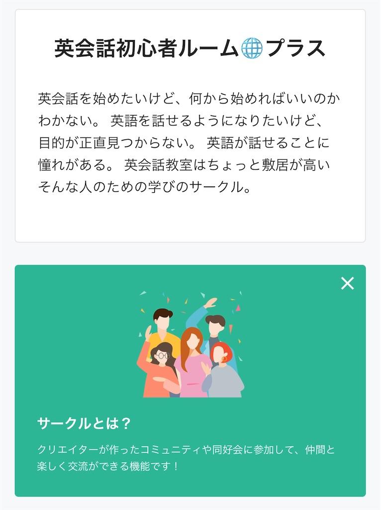 f:id:daiki_futagami:20200210154256j:image