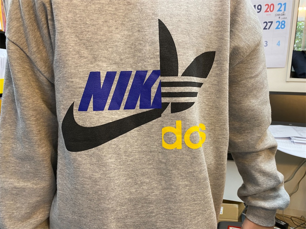 f:id:daiki_futagami:20200215121559j:image
