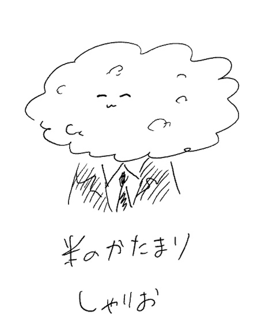 f:id:daiki_futagami:20200216101810j:image