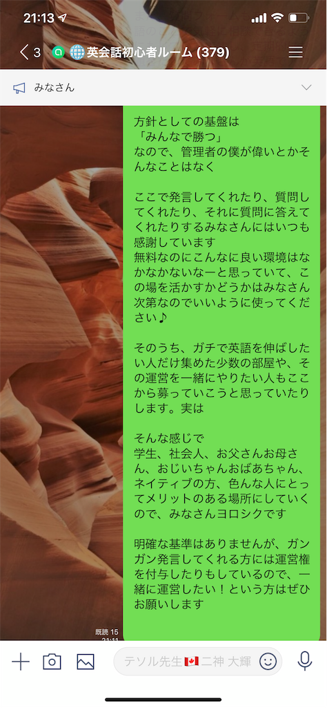f:id:daiki_futagami:20200216213432p:image