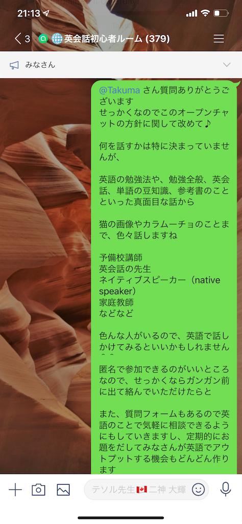f:id:daiki_futagami:20200216232215p:image
