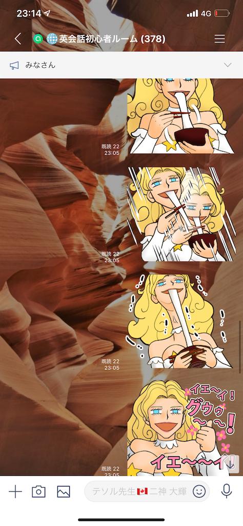 f:id:daiki_futagami:20200216232258p:image