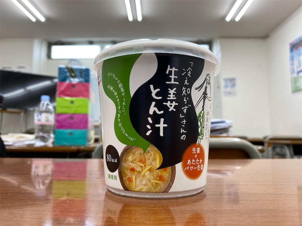 f:id:daiki_futagami:20200217154258j:image