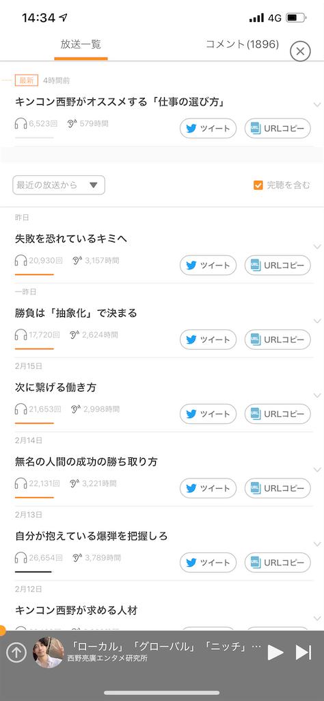 f:id:daiki_futagami:20200218143458p:image