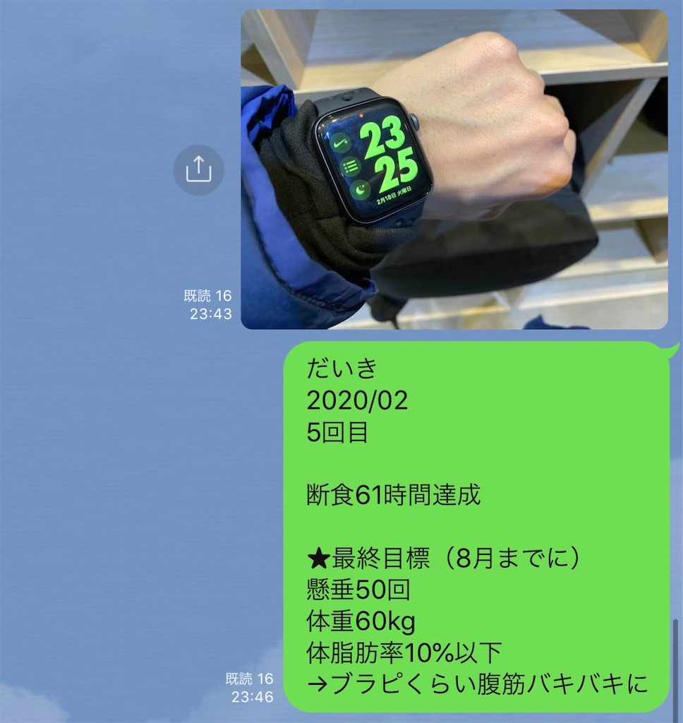 f:id:daiki_futagami:20200219143053j:image