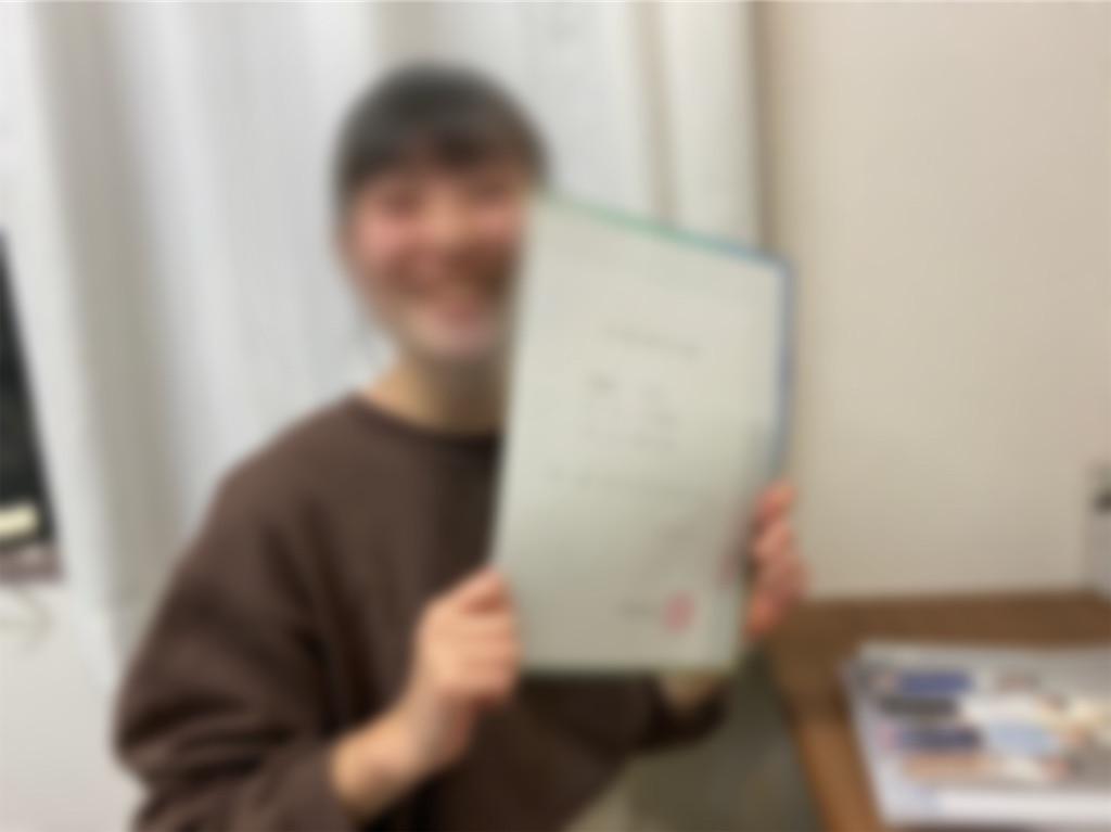 f:id:daiki_futagami:20200221151124j:image