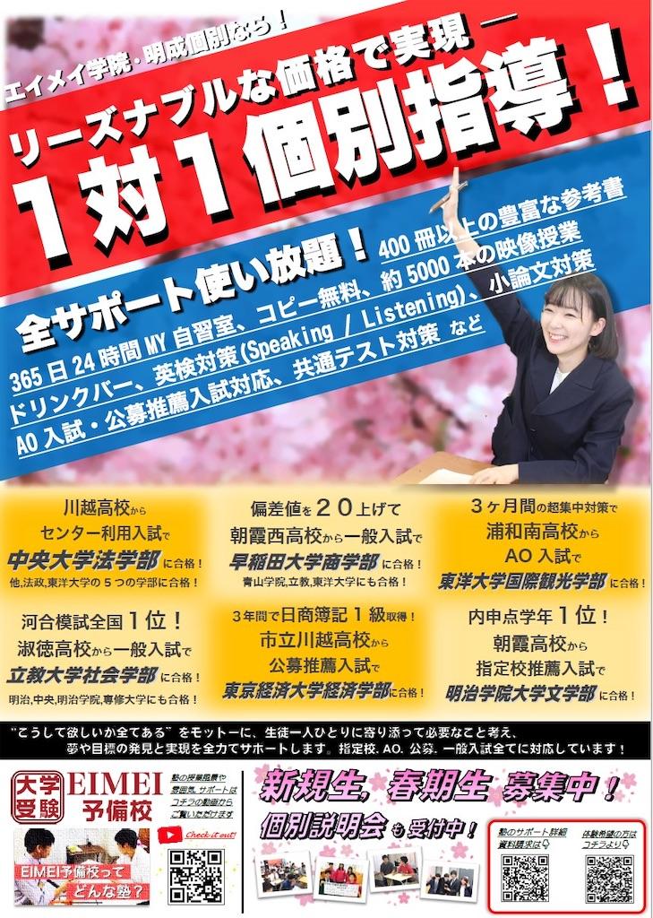 f:id:daiki_futagami:20200224112314j:image