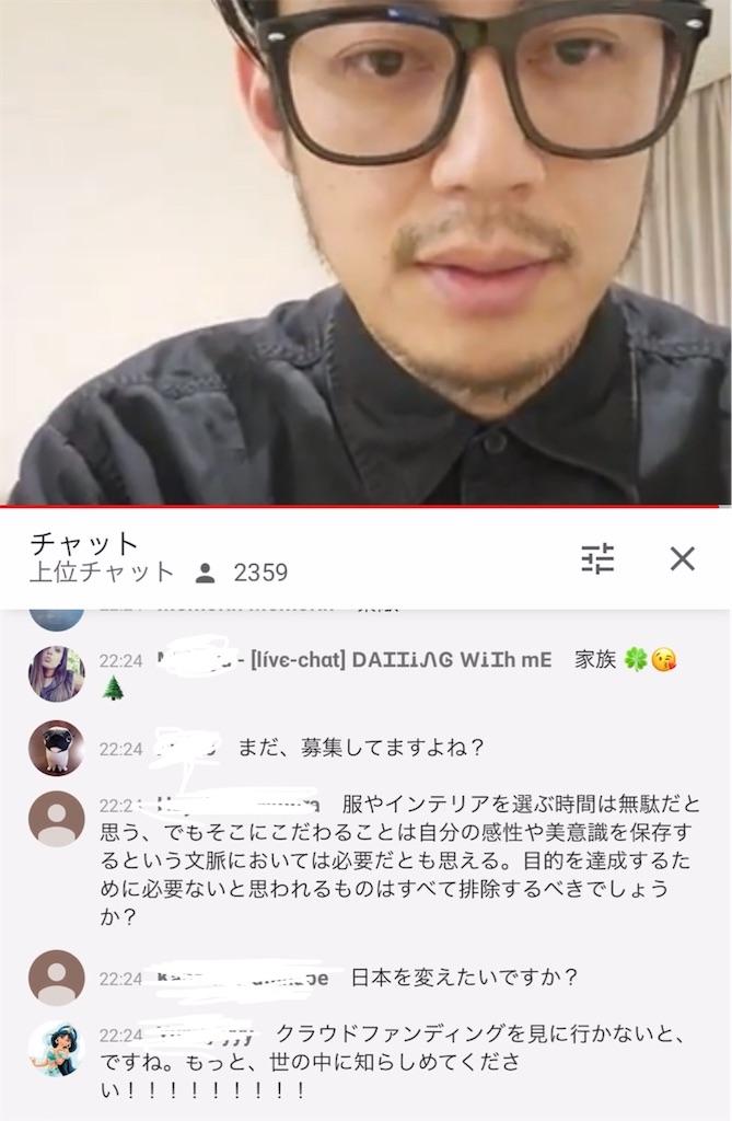 f:id:daiki_futagami:20200227152528j:image