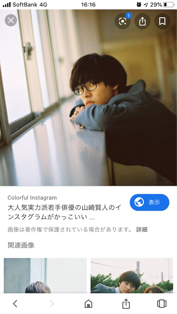 f:id:daiki_futagami:20200305171637p:image