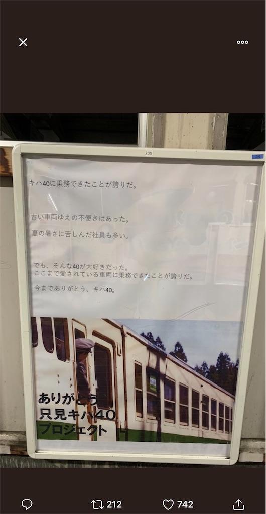 f:id:daiki_futagami:20200305171701j:image