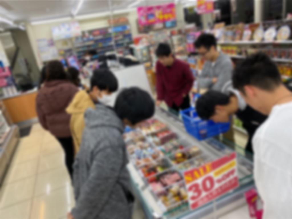 f:id:daiki_futagami:20200306184029j:image