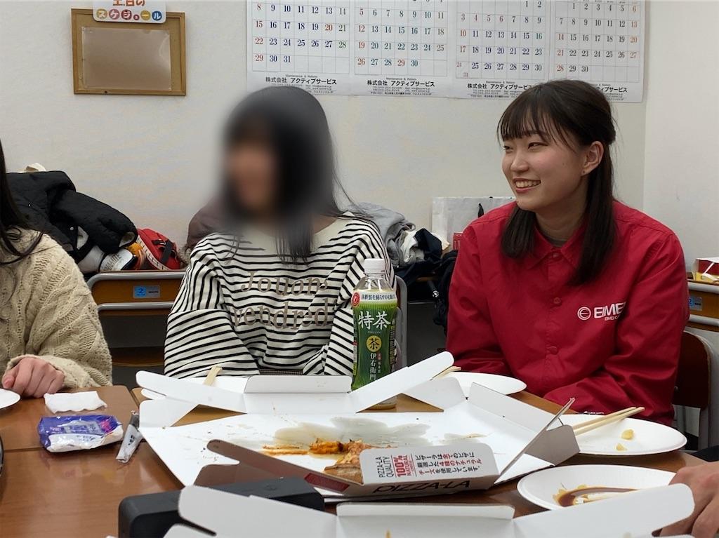 f:id:daiki_futagami:20200306184034j:image