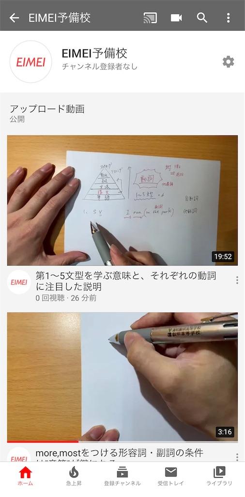 f:id:daiki_futagami:20200311152803j:image
