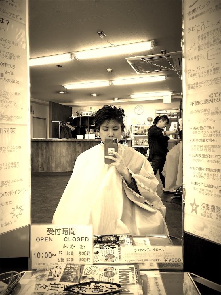 f:id:daiki_futagami:20200313230150j:image