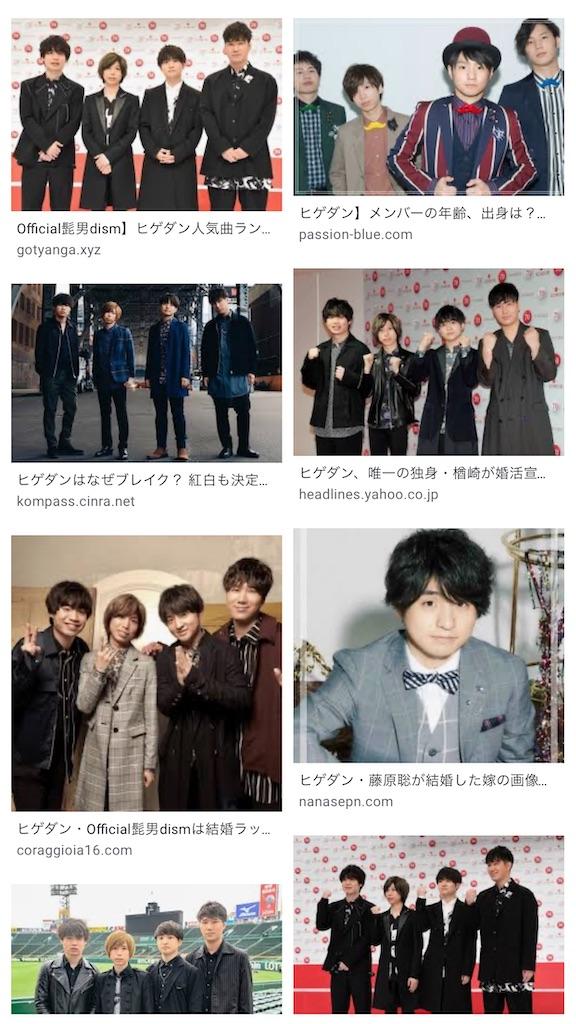 f:id:daiki_futagami:20200314200901j:image