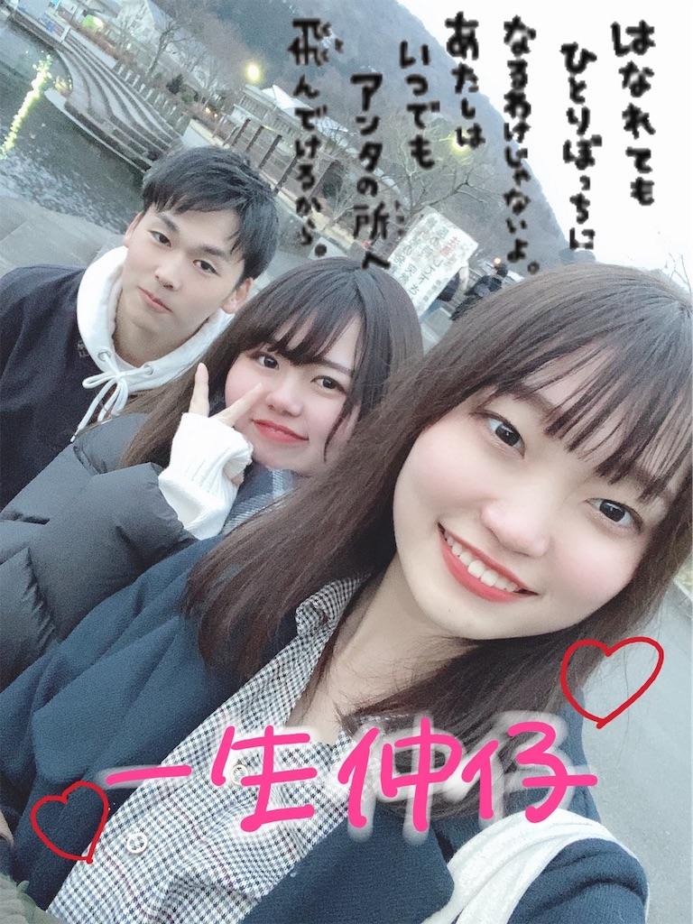 f:id:daiki_futagami:20200318125037j:image