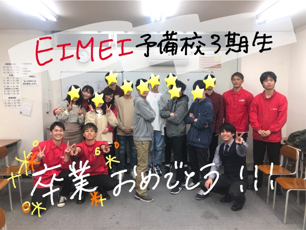 f:id:daiki_futagami:20200318125041j:image