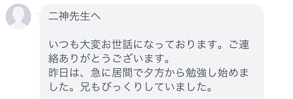 f:id:daiki_futagami:20200318231642j:image