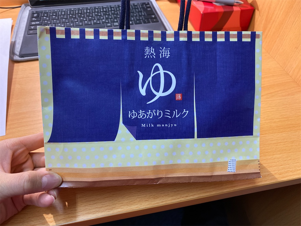 f:id:daiki_futagami:20200320193040j:image