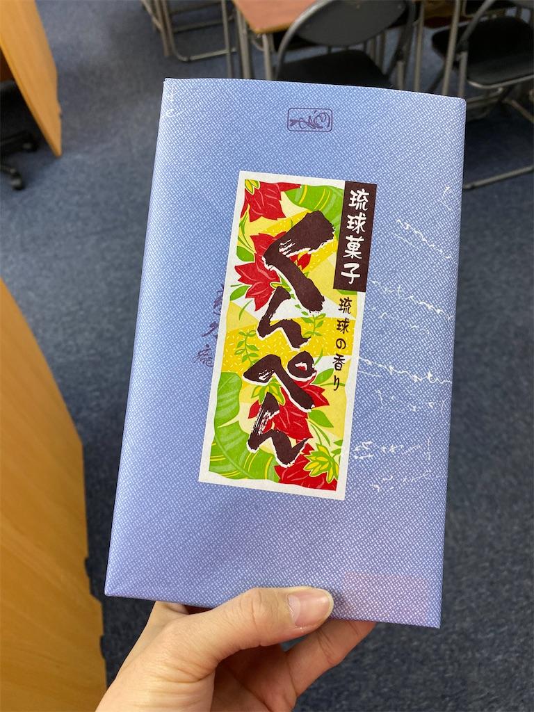 f:id:daiki_futagami:20200320193049j:image