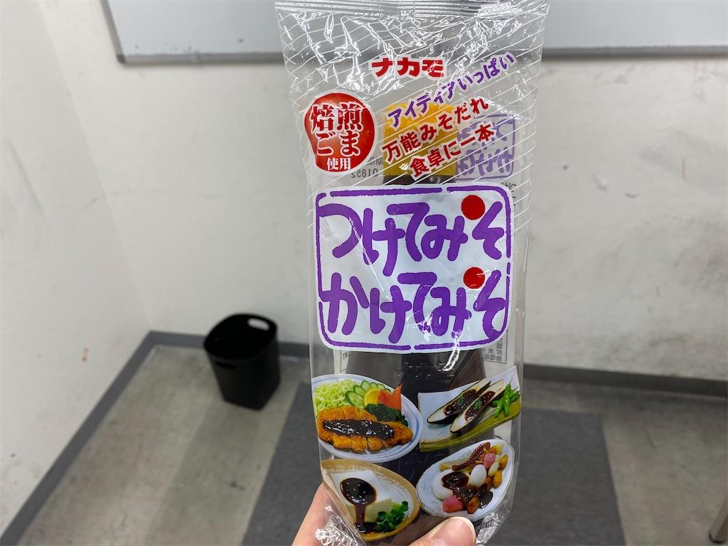 f:id:daiki_futagami:20200320193052j:image