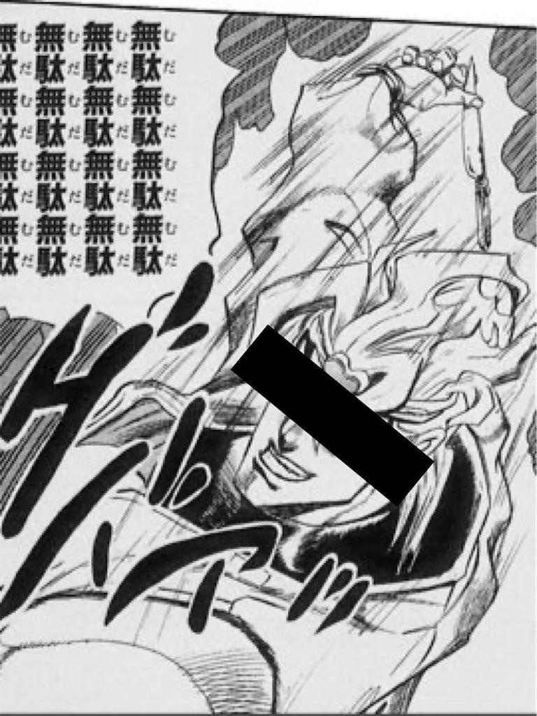 f:id:daiki_futagami:20200321143231j:image