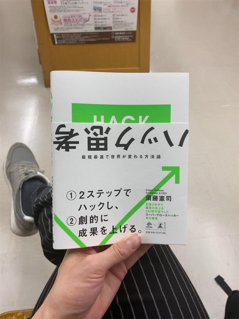 f:id:daiki_futagami:20200322174549j:image