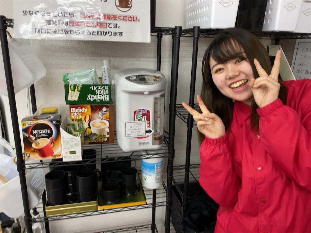 f:id:daiki_futagami:20200324140553j:image