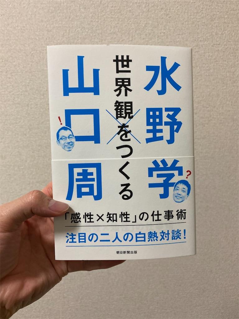 f:id:daiki_futagami:20200326055855j:image