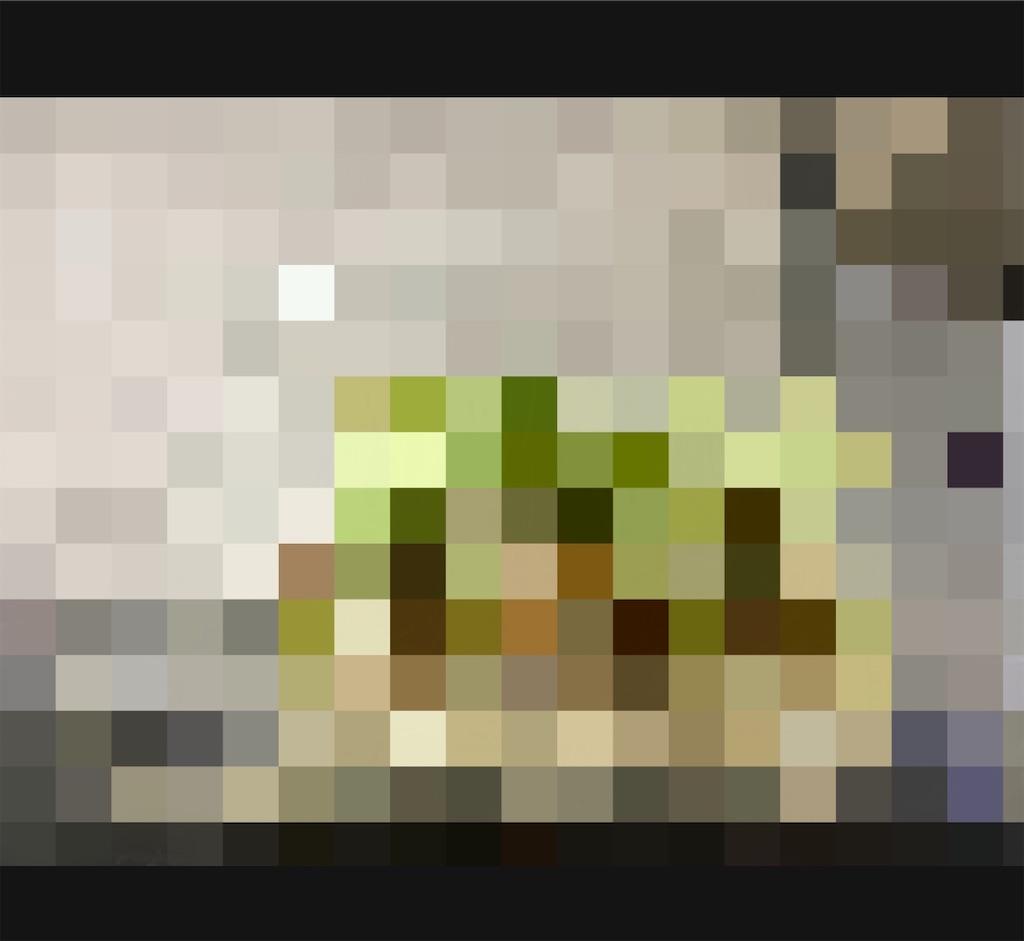 f:id:daiki_futagami:20200326125257j:image