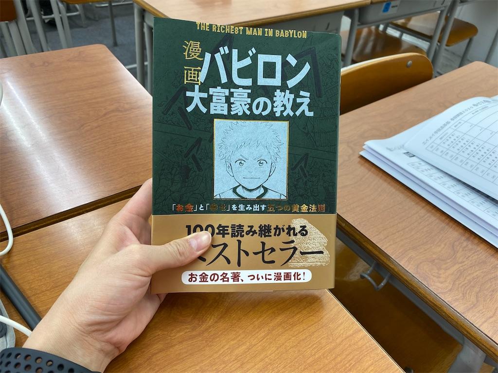 f:id:daiki_futagami:20200328151027j:image