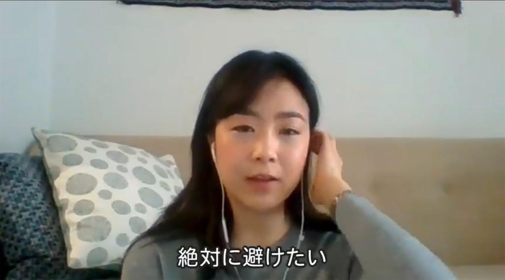 f:id:daiki_futagami:20200329173637j:image