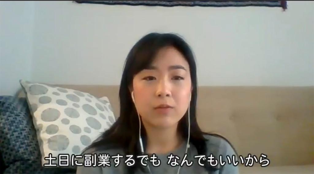 f:id:daiki_futagami:20200329173643j:image
