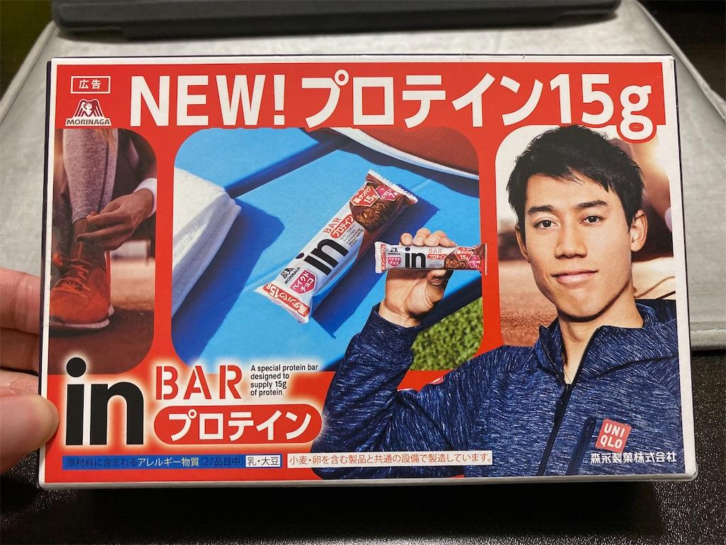 f:id:daiki_futagami:20200331090510j:image
