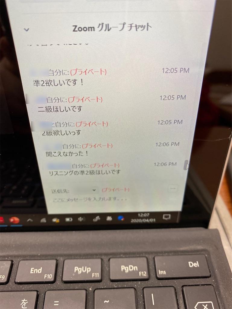 f:id:daiki_futagami:20200401135716j:image