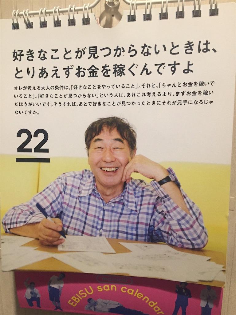 f:id:daiki_futagami:20200401180348j:image